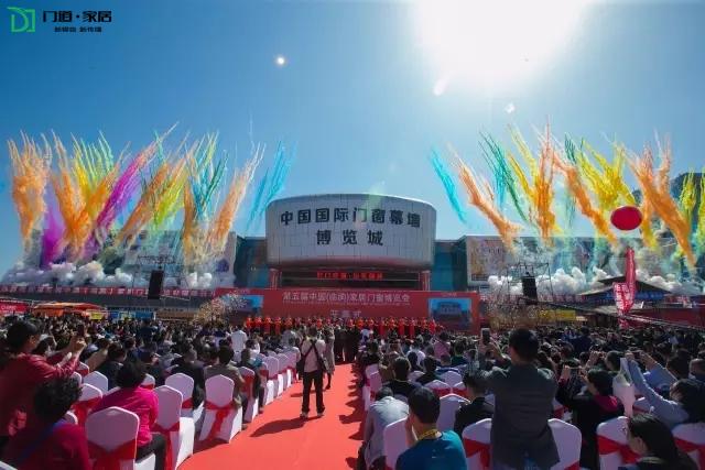 |第六届中国(临朐) 家居门窗博览会暨全铝家居展览会火爆来袭-门图片